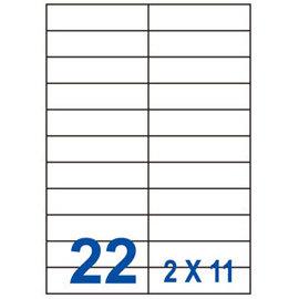 裕德 3合1白色標籤21格直角 1000張 包 UH27105~1000