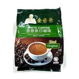 馬來西亞  金爸爸香濃3合1即溶白咖啡 480公克173元 內有40gX12小包