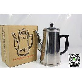 ^~牛杯杯 館 ^~ 三禾牌 咖啡壺 1200 cc ^~ 登山 露營 餐具 咖啡 居家