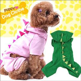 俏皮立體恐龍寵物裝E118-A43(寵物服.寵物衣.寵物衣服寵物服裝.小狗衣服貓衣服.用品.推薦哪裡買)