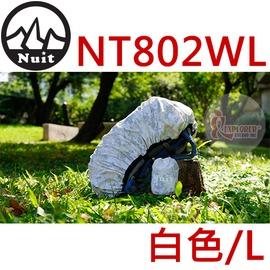 探險家戶外用品㊣NT802WL 努特NUIT 迷彩遮雨罩(白色/L) 背包套 防雨罩 防水套 防水罩 背包罩 防水背包套 背包雨衣