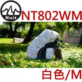 探險家戶外用品㊣NT802WM 努特NUIT 迷彩遮雨罩(白色/M) 背包套 防雨罩 防水套 防水罩 背包罩 防水背包套 背包雨衣