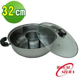~Han.Ji 宅購便~皇家西華 32cm 日式風味火鍋