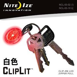 探險家戶外用品㊣NCL-03-10 美國 NITE IZE 八字扣掛燈(紅燈)LED拉鏈燈 鑰匙圈燈 鈕扣燈警示燈