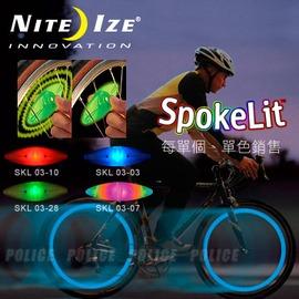 探險家戶外用品㊣SKL-03-28 美國 NITE IZE LED單車輪燈(綠)風火輪腳踏車燈 自行車燈 單款販售