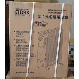 德國 北方 ΩDBK 11葉片電子式恆溫電暖爐 / 電暖器 BK71511