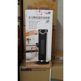 北方 直立式陶瓷電暖爐 / 電暖器 PTC-1861TR PTC1861TR