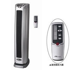 北方 直立式陶瓷遙控電暖器 PTC-868TRF / PTC868TRF