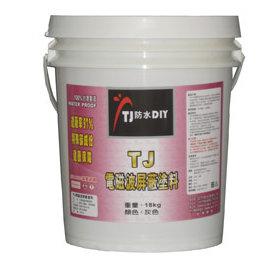 TJ電磁波屏蔽塗料 18kg |遮蔽效率達97^%以上|