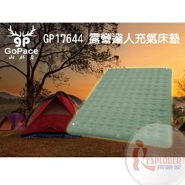 探險家戶外用品㊣GP17644 山林者GoPace 露營達人充氣床墊L號 綠地版 贈電動幫浦 享受歡樂時光 充氣睡墊