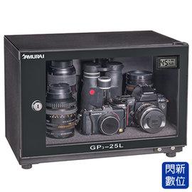 ~閃新~24期0利率 免 ~Samurai 新武士 GP3~25L LCD顯示 電子防潮箱