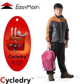 【EasyMain 衣力美】新款 Cycledry 兒童防風防撥水輕暖外套.透氣保暖外套.夾克.大衣/貼合防水透氣膜+X-ODOR防臭紗/C1483 深灰