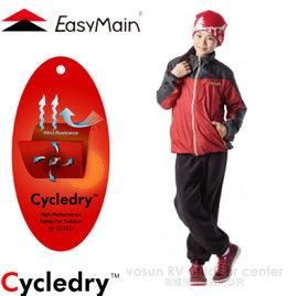 【EasyMain 衣力美】新款 Cycledry 兒童防風防撥水輕暖外套.透氣保暖外套.夾克.大衣/貼合防水透氣膜+X-ODOR防臭紗/C1483 暗磚紅