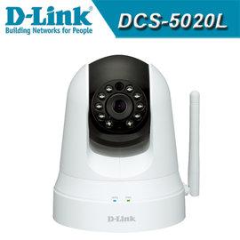 ~贈到府 ~D~Link 友訊 DCS~5020L mydlink H.264 旋轉式無線