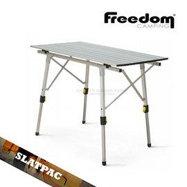 【紐西蘭 Freedom Camping】新款 Slatpac Standard SS鋁板折收桌-無段式調高/鋁合金蛋捲桌.折合桌.折疊桌.鋁捲桌_ 0140510-00170