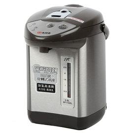 尚朋堂3L電熱水瓶 SP-732EL