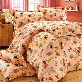 【艾莉絲-貝倫】小熊家族(3.5呎x6.2呎)五件式單人(高級混紡棉)鋪棉床罩組(粉色)-T5S-KF-1030-PK