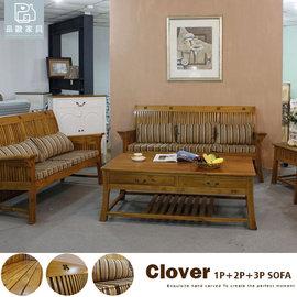 品歐 ~B052~2A~CLOVER 幸運草•柚木單人位木板椅
