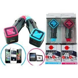 純正 品牌 willcom 2.1A 雙孔USB車充頭 方塊 手機充電 蘋果 三星 平板
