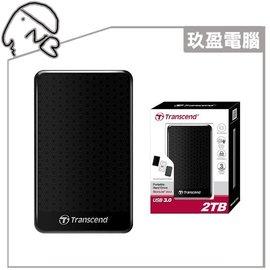 【創見】2.5吋 創見A3 2TB USB3.0 行動硬碟(TS2TSJ25A3K) 免運費