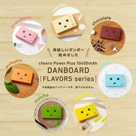 cheero Power Plus 10400mAh DANBOARD Version阿愣