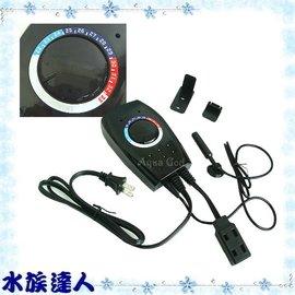 【水族達人】KD《智慧型IC刻度控溫器 1000W ˙ K-059-4》加溫器/控溫主機/加熱器