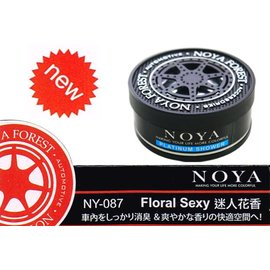 NOYA 諾雅 車用消臭芳香劑 日系  芳香除臭劑 香精   薄型不佔空間