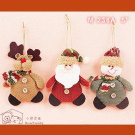 13公分聖誕吊飾三個一組A 聖誕老公公 小雪人 麋鹿 聖誕 耶誕 裝飾小物~~小熊家族~~