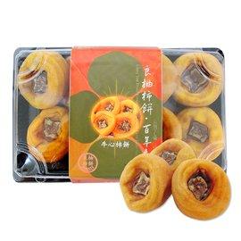 ~好客~良柚柿餅~牛心柿餅^(約450g 盒^),共四盒^(^)_A031005
