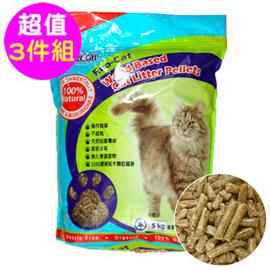 ~Sweet Cat~南非 100^%松木凝結貓砂x3包組^(11L 包^)
