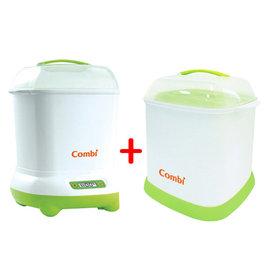 康贝Combi微电脑高效烘乾消毒锅+奶瓶保管箱