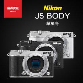 【羅森】分期零利率 Nikon 1 J5 BODY 單機身 微單眼 小單眼 數位相機 國祥公司貨