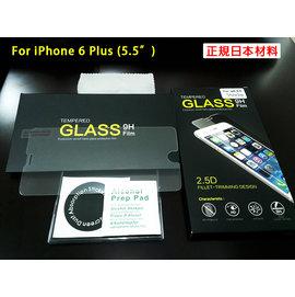 ~ 貨棧~蘋果iPhone 6^(6s^) plus超薄防爆鋼化玻璃保護貼0.21mm 2