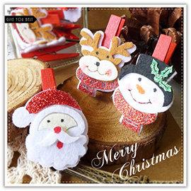 【winshop】A2239 亮片布質聖誕木夾-1包3入/聖誕老人/雪人/麋鹿/不織布 小木夾/相片夾/memo夾/萬用夾