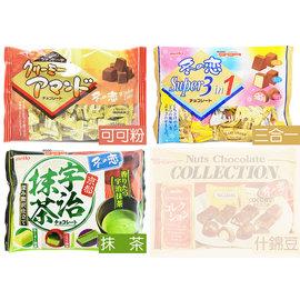 【吉嘉食品】名糖Meito 冬之戀巧克力系列 1包150元,有可可粉[缺]/三合一[缺]/宇治抹茶,共三種巧克力包
