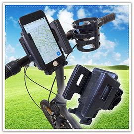 【Q禮品】B2255 自行車PDA固定架/腳踏車手機架/360度旋轉導航支架/PDA座/GPS座
