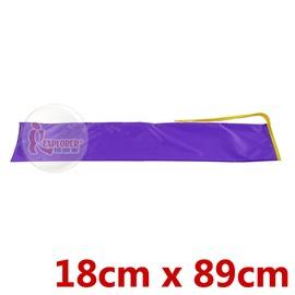 探險家戶外用品㊣BG0701P 營柱收納袋 (紫) 18*89CM 工具袋 裝備袋 攜行袋 萬用袋 收營釘 營繩 配件