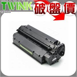 HP 7115 環保碳粉匣 C7115A  HP LaserJet LJ 1000 120