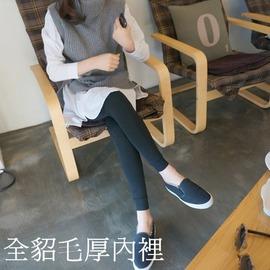 韓國妹~ess0123~韓國空運SSUNNY . 韓國製加厚全毛內裡內搭褲. 2色