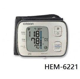 OMRON歐姆龍HEM~6221手腕式電子血壓計~未開放網購^(來電再 02~271349