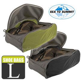 【澳洲 SEA TO SUMMIT】SHOE BAGS 旅行鞋袋 L /旅行包.打理包/可收納登山鞋.中高筒鞋款_兩色 STSATLSBL