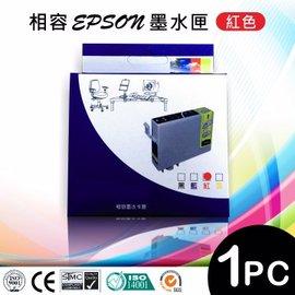 ~iToner~EPSON T1773 紅色相容墨水匣, XP~30 XP~102 XP~