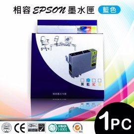 ~iToner~EPSON T1772 藍色相容墨水匣, XP~30 XP~102 XP~