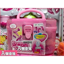 ~╮A咖會社賣場╭~女孩過家家套裝 仿真手提化妝盒玩具 化妝美發梳妝台 19件 1212A