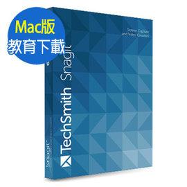 SnagIT 12 螢幕擷取軟體 ^(MAC 教育版 下載版^)  送 iPhone 線