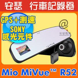 Mio MiVue R52 【送 16G+濾鏡+三孔 1A 擴充座】 後視鏡 行車記錄器 另 R30 R25T R50 508 388 588 638 RM01 RM03