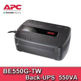 APC BE550G~TW Back~UPS 不斷電系統 550VA ^(取代BE500T