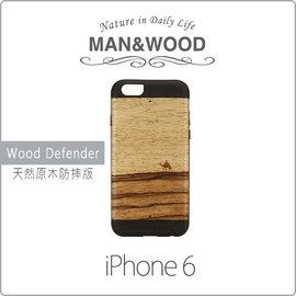 ~G2 STORE~Man  Wood iPhone 6  6S 4.7吋 天然木紋 Pr
