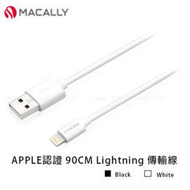 ~APIS~Macally 90CM Lightninig 傳輸線 充電線~共2色 APP