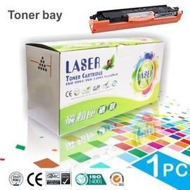 ~TonerBay~HP CE310A^(126A^)黑色環保碳粉匣 CP1025nw M